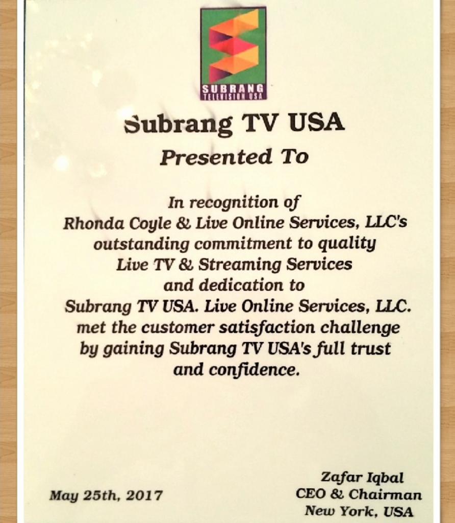 subrang_award_2017